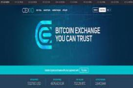 Cryptocurrency Trade App for Cex